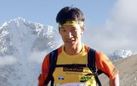 Le-site-internet-de-dachhiri-dawa-sherpa
