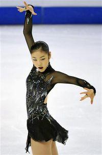 20100106_yunakim_daily